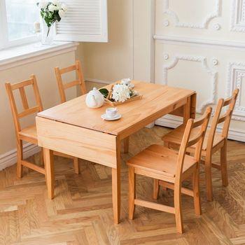 CiS自然行實木家具-雙邊延伸實木餐桌椅組一桌四椅74x166公分/柚木+原木椅墊