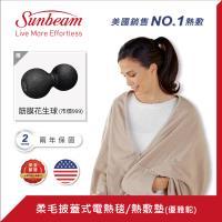 美國Sunbeam夏繽-柔毛披蓋式電熱毯優雅駝