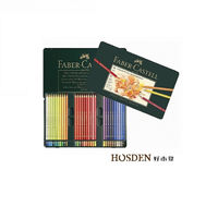 德國輝柏無毒精品文具--藝術家級油性色鉛筆60色(110060)