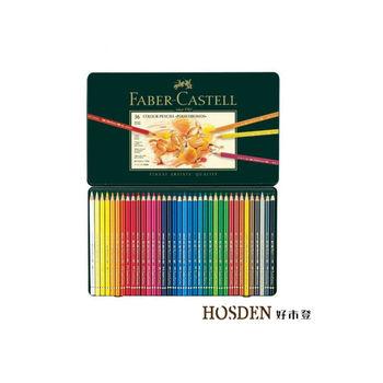 德國輝柏無毒精品文具--藝術家級油性色鉛筆36色(110036)