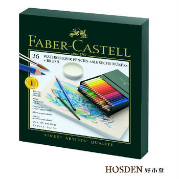 德國輝柏無毒精品文具--藝術家級水彩色鉛筆36色-精裝版(117538)