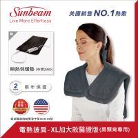 美國Sunbeam夏繽-XL加大款電熱披肩(氣質灰)送TWINBIRD ASC-80TWW直立式吸塵器(顏色隨機)
