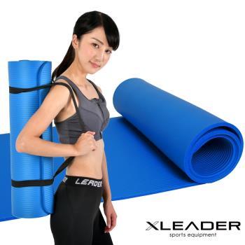 Leader X 環保NBR高密度減震防滑瑜珈墊10mm附收納帶 藍色