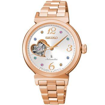 SEIKO LUKIA 璀璨自信鏤空視窗機械錶(廣告款/34mm) 4R38-00N0L