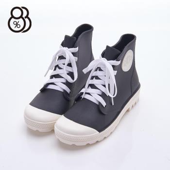 【88%】螢光馬卡龍 半高筒綁帶帆布鞋 全防水防滑橡膠底 雨鞋 雨靴 5色