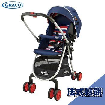 【GRACO】超輕量型雙向嬰幼兒手推車 城市漫遊R(挑高版 CitiLite R UP) - 法式鬆餅