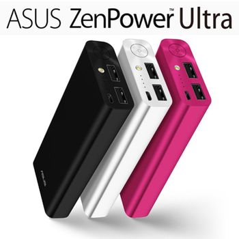 ASUS ZenPower Ultra 20100mAh