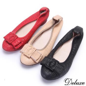 【Deluxe】全真皮編織紋蝴蝶結扣飾內增高包鞋(紅-黑-粉)-0692-42
