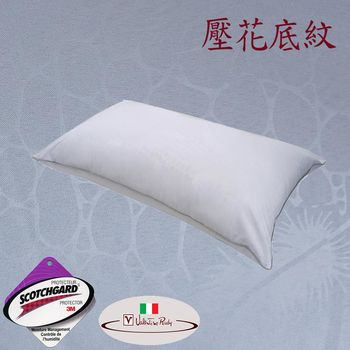 【Valentino Rudy】吸濕排汗透氣健康枕- 1入