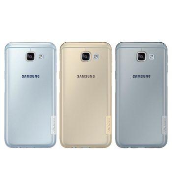 【NILLKIN】SAMSUNG Galaxy A8(2016) 本色TPU軟套
