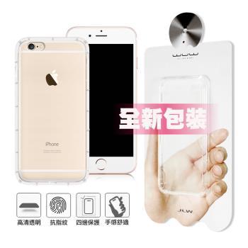 【正版包裝】WUW Apple iPhone 6 / 6s 4.7吋 氣墊簡約防摔保護殼