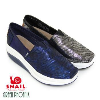 【GREEN PHOENIX】SNAIL蝸牛_未來金屬感輕量厚底休閒懶人鞋-藍色、黑色