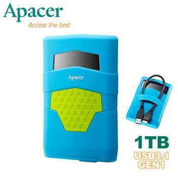 Apacer宇瞻 AC531 1TB USB 3.1 Gen 1 軍規防護行動硬碟