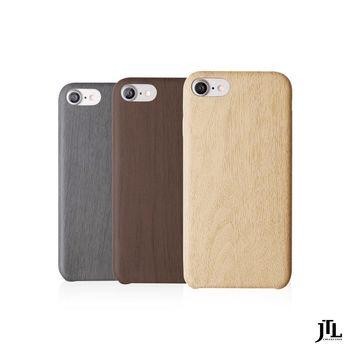 JTL iPhone 7 經典木紋保護套