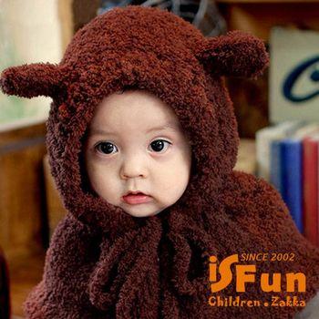【iSFun】熊熊斗篷*連帽披肩圍脖/二色可選