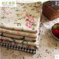 [協貿國際]  家居田園餐桌布藝棉麻茶几桌布長方形餐桌布