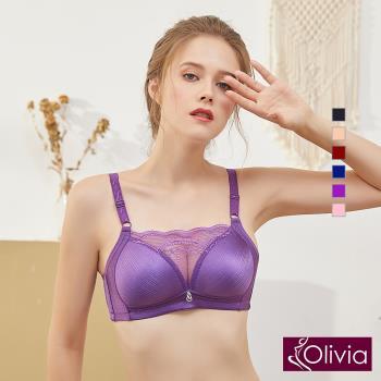 【Olivia】無鋼圈無痕拉絲集中低脊心防走光蕾絲內衣(紫色)
