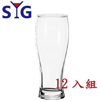 SYG玻璃曲線啤酒杯彎水杯365cc-12入組