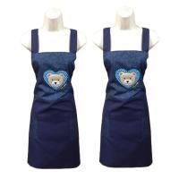 愛心熊兩口袋圍裙4藍二入組