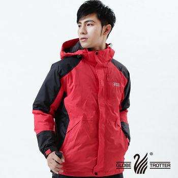 【遊遍天下】GlobeTex男款JIS90%羽絨禦寒保暖防水貼條機能羽絨外套A026(紅色)