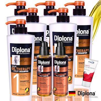 【德國Diplona Profi專業級】Argan摩洛哥堅果油洗髮乳六入+護髮油二入(贈德國護手霜35mlx1)