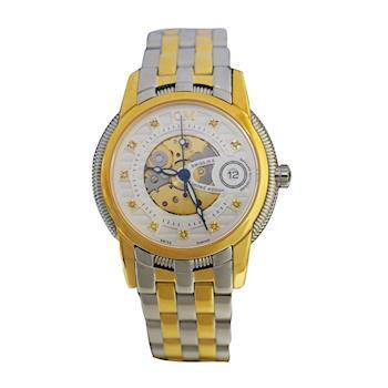 CM皇家典範真鑽機械錶