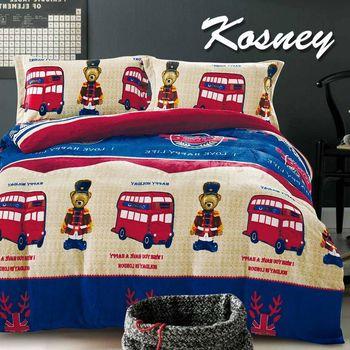 【KOSNEY】快樂巴士 頂級法蘭絨加大四件式兩用被套床包組