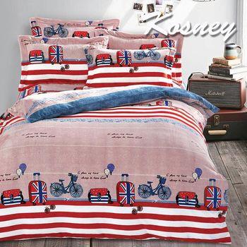 【KOSNEY】北美之旅 頂級法蘭絨加大四件式兩用被套床包組