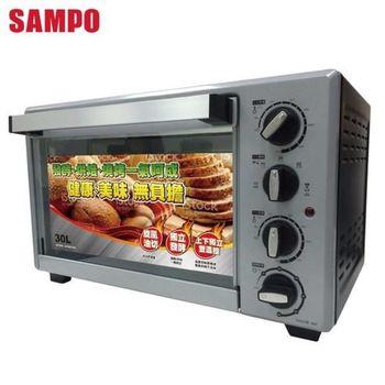 【SAMPO聲寶】30L雙溫控油切旋風烤箱 KZ-PG30F