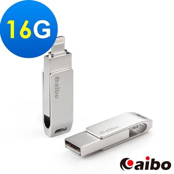 aibo AID001 Apple專用 Lightning/USB A公 OTG隨身碟-16G