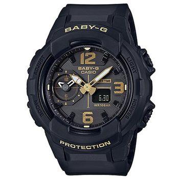 BABY-G 百變時尚引領潮流系列休閒錶 BGA-230-1B
