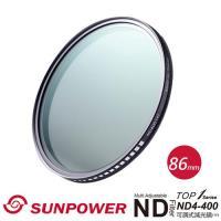 SUNPOWER TOP1 86mm ND4-ND400 可調減光鏡