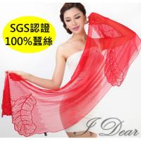 【I.Dear】100%真蠶絲 手工繡花釘珠長絲巾/披肩/圍巾(大紅色)