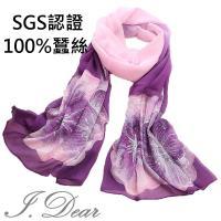 【I.Dear】100%高檔蠶絲 手繪繡花漸層珠珠絲巾/圍巾(紫羅蘭)