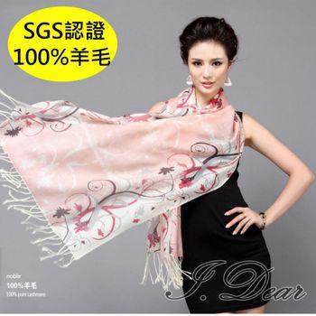 【I.Dear】100%羊毛炫耀彩繪印花80支紗超大規格披肩/圍巾(粉色蓮花)