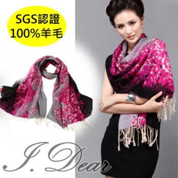 【I.Dear】100%羊毛炫耀彩繪印花80支紗超大規格披肩/圍巾(花開富貴-玫紅黑)