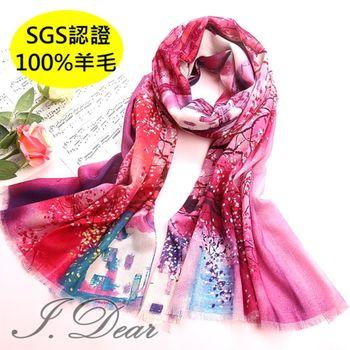 【I.Dear】精品100%羊毛80支數碼噴繪圍巾/披肩(江南古鎮-桃)