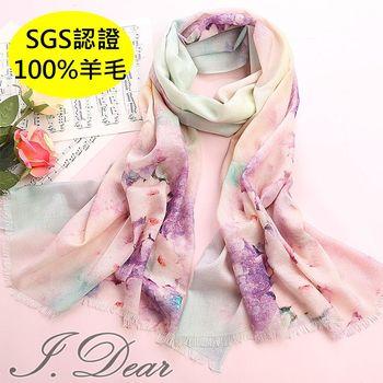 【I.Dear】精品100%羊毛80支數碼噴繪圍巾/披肩(如詩如畫-淺紫)