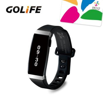 GOLiFE Care-X 智慧悠遊手環-銀黑色★運動瘋↘手環1990元起再送悠遊卡錶帶★