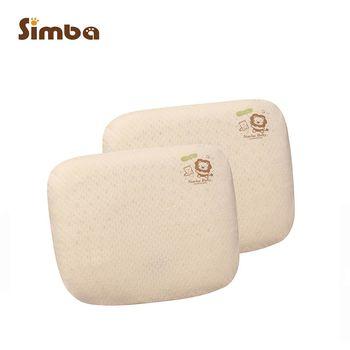 小獅王辛巴 大地系有機棉乳膠嬰兒枕/塑型枕2入(26x30cm)