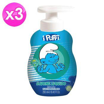 【義大利原裝進口】有機植萃潔膚露(棉花糖香味)-250ml ( 3入組 )