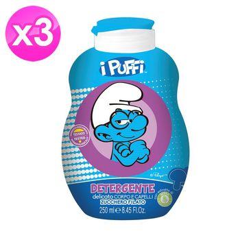 【義大利原裝進口】有機植萃洗髮沐浴乳棉花糖香味-250ml ( 3入組 )