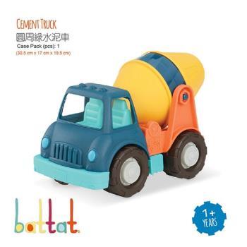 【美國 B.Toys 感統玩具】圓周綠水泥車_WW系列