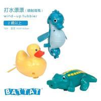 【美國 B.Toys 感統玩具】打水漂漂(噴射海馬)