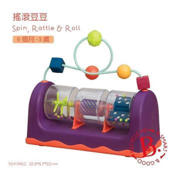 【美國 B.Toys 感統玩具】搖滾豆豆