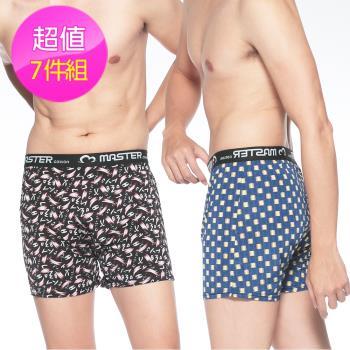 超值6+1件【梁衫伯】輕盈涼感彈性印花平口褲