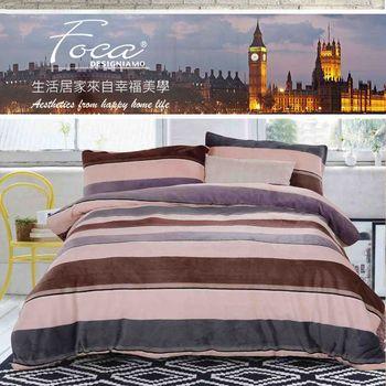 【FOCA】極緻法萊絨加大四件式兩用被毯床包組-床包加厚款(簡約)