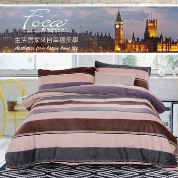【FOCA】極緻法萊絨雙人四件式兩用被毯床包組-床包加厚款(簡約)