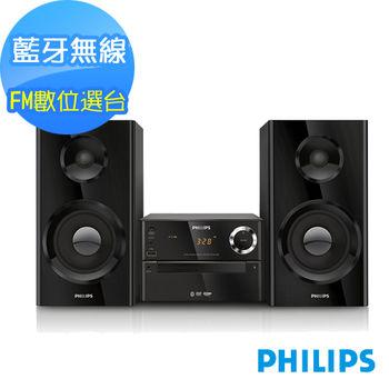 福利品-PHILIPS飛利浦無線藍牙微型劇院 BTD2180/98