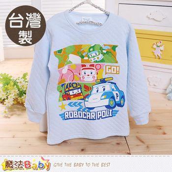 魔法Baby 兒童保暖內衣 台灣製POLI正版三層純棉厚保暖衣~k60245